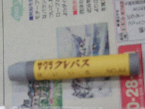 DSCF3453.jpg