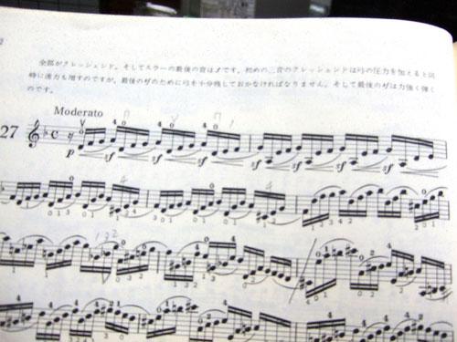 DSCF3470.jpg