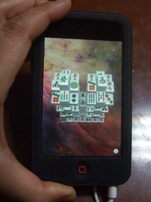 DSCF3980.jpg